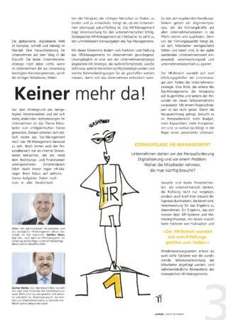 lp-lupe-26-kernaufgabe-hr-management-gw-sh-de